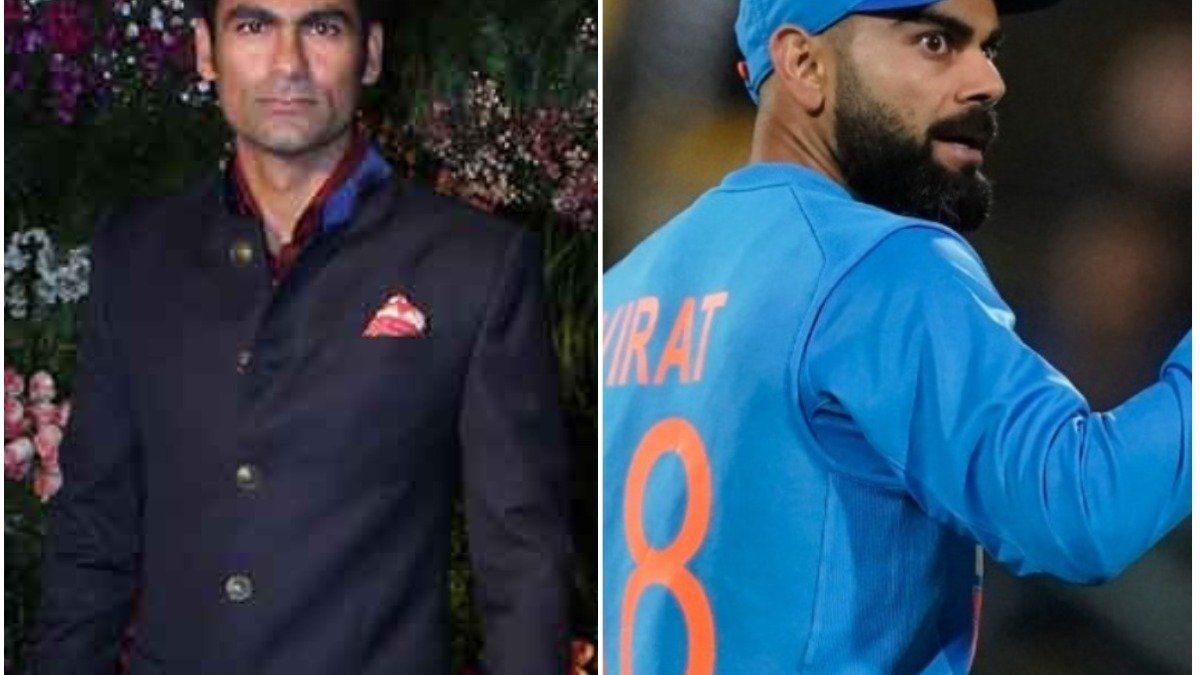 मोहम्मद कैफ ने बताया क्यों अब तक आईसीसी टूर्नामेंट जीतने में असफल रहे हैं कप्तान विराट कोहली