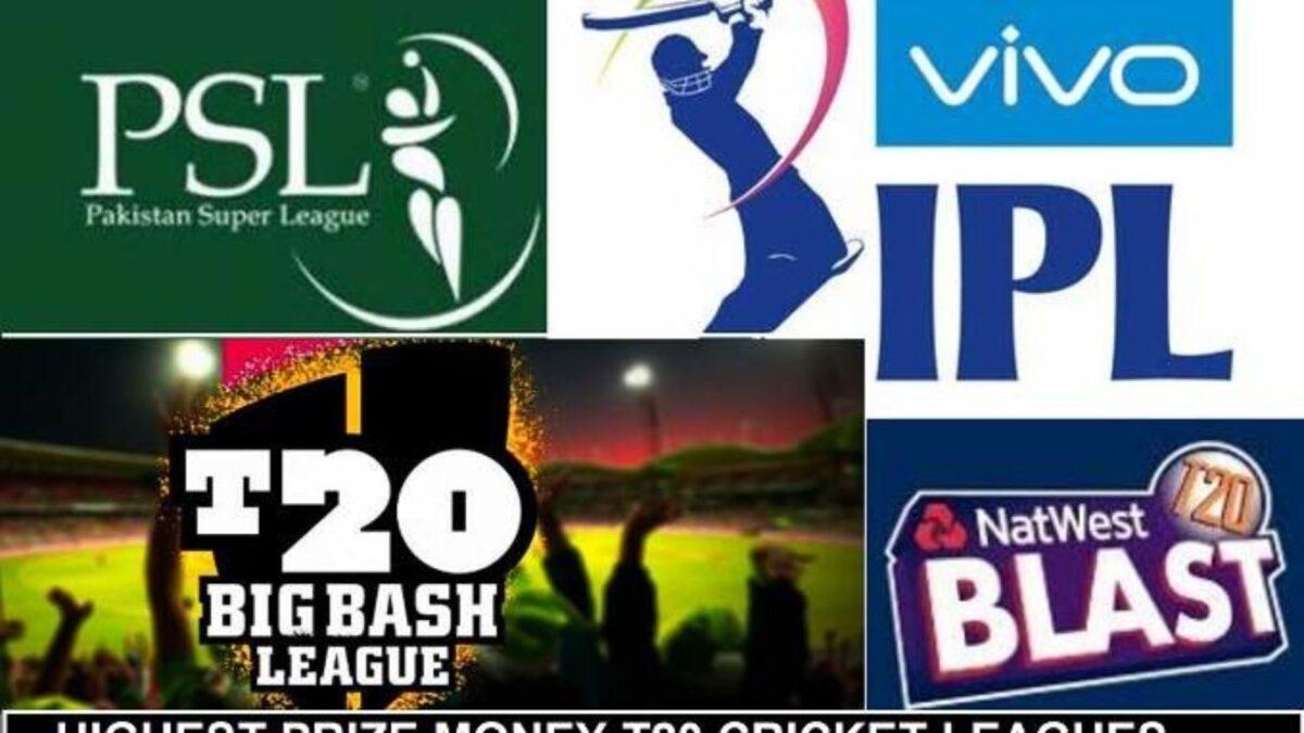 वर्तमान समय में ये 7 टी-20 लीग हैं दुनिया की सबसे अमीर, टॉप पर है इस देश का कब्जा