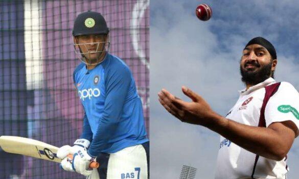 मोंटी पनेसर ने कहा धोनी के संन्यास का विश्व क्रिकेट पर पड़ेगा यह प्रभाव 23