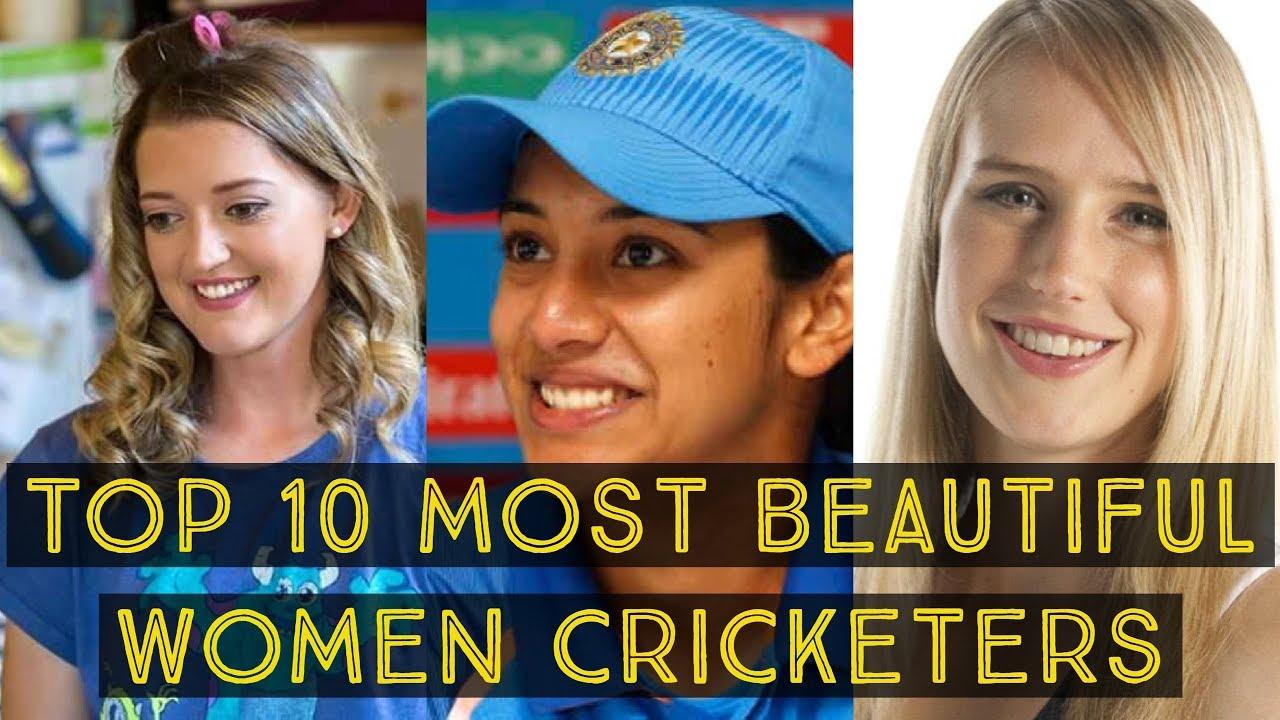 इन 10 महिला क्रिकेटर की खूबसूरती के आगे आप भी हो जाएंगे क्लीन बोल्ड, देखें तस्वीरें 5