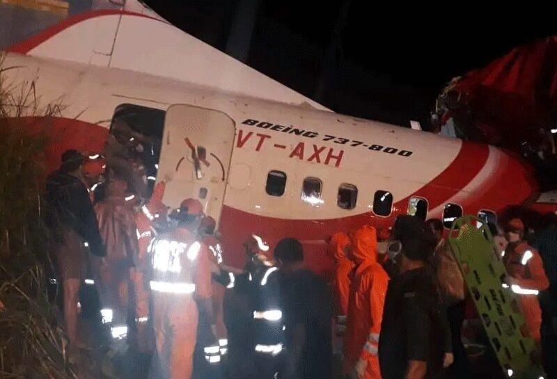 विमान दुर्घटना