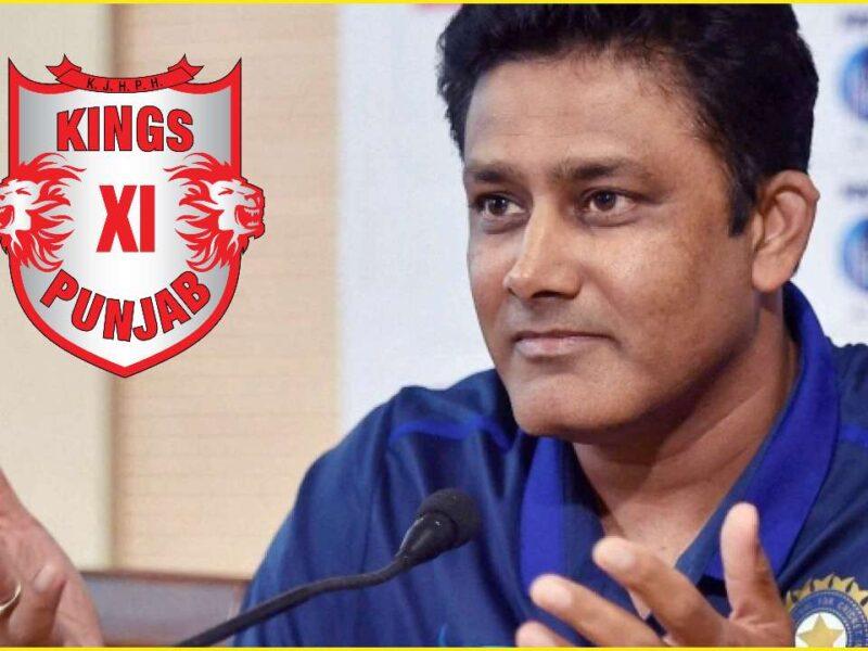 अनिल कुंबले की मौजूदगी किंग्स इलेवन पंजाब के लिए प्लस प्वाईंट, टीम करेगी अच्छा : ब्रेट ली 13