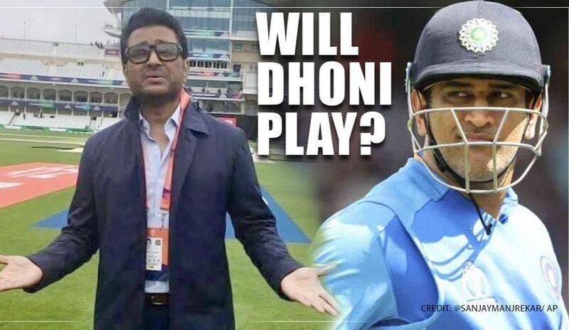 महेंद्र सिंह धोनी ने संजय मांजरेकर को बताया था कब तक भारत के लिए खेलेंगे क्रिकेट 5
