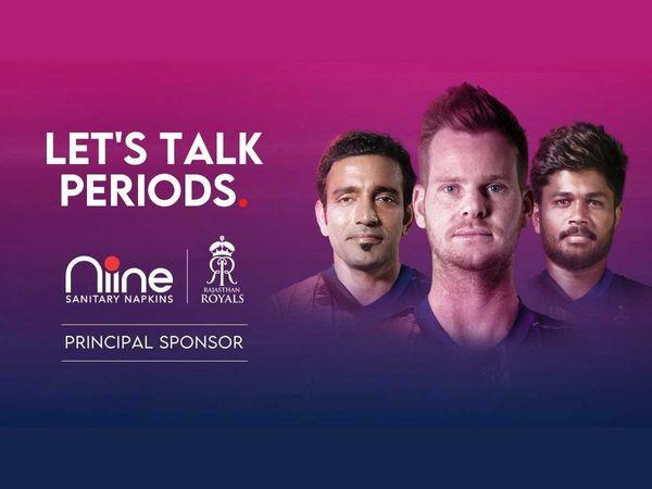 राजस्थान रॉयल्स को मिला स्पांसर, इस कंपनी का लोगो लगा खेलेगी टीम 5