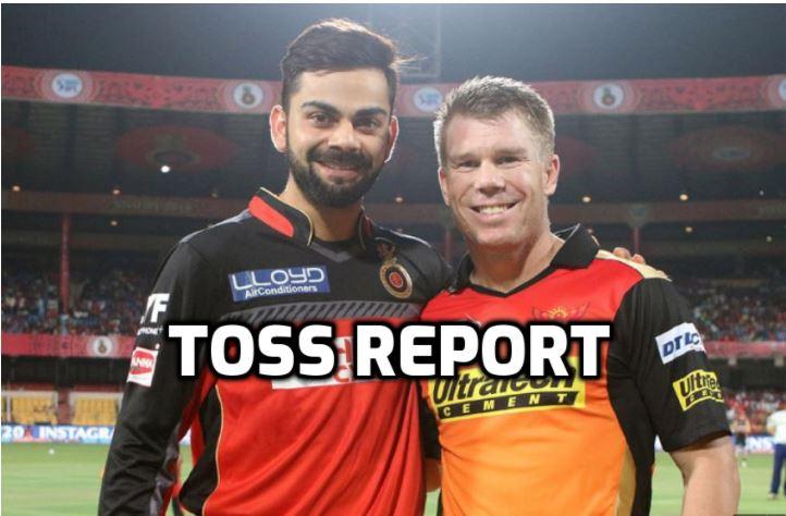 RCBvsSRH:  टॉस रिपोर्ट : सनराइजर्स हैदराबाद ने जीता टॉस, इस प्रकार हैं दोनों टीमों की प्लेइंग इलेवन 1