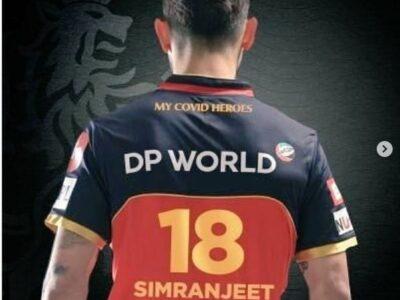 IPL 2020: विराट कोहली ने आईपीएल 2020 के लिए बदला अपना नाम, इस नाम से मैदान पर आयेंगे नजर 9