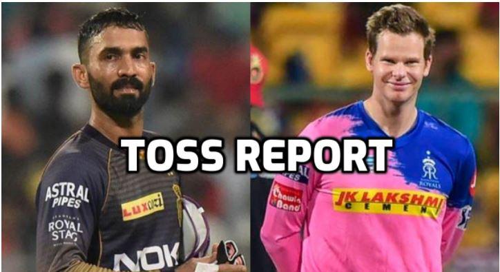 RR vs KKR : टॉस रिपोर्ट : राजस्थान रॉयल्स ने जीता टॉस, टी-20 स्पेशलिस्ट को मिली टीम में जगह 5
