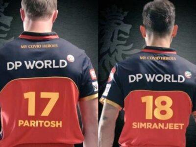 आईपीएल 2020- विराट कोहली और एबी डीविलियर्स ने इस वजह से बदला अपनी जर्सी और ट्वीटर अकाउंट पर नाम 14