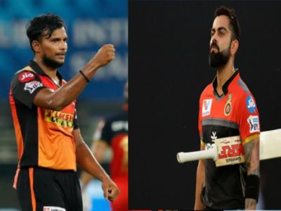 SRHvRCB: इस युवा गेंदबाज ने लिया विराट कोहली का विकेट, 14 रन बनाकर हुए आउट, देखें वीडियो 3
