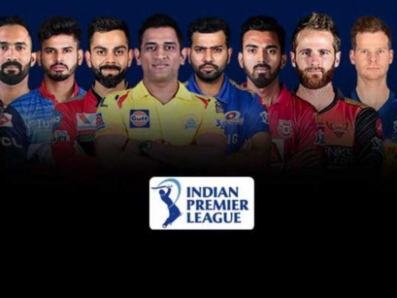 आईपीएल 2021 से पहले अपना नाम और लोगो चेंज करेगी यह टीम, दिल्ली-आरसीबी भी कर चुके ऐसा 11