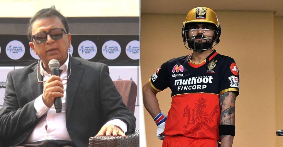 कोहली को नहीं, बल्कि इस खिलाड़ी को सुनील गावस्कर ने बताया आईपीएल 2021 का सबसे बेशकीमती खिलाड़ी 1