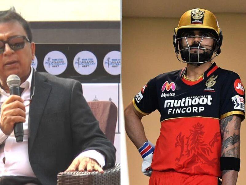 कोहली को नहीं, बल्कि इस खिलाड़ी को सुनील गावस्कर ने बताया आईपीएल 2021 का सबसे बेशकीमती खिलाड़ी 8