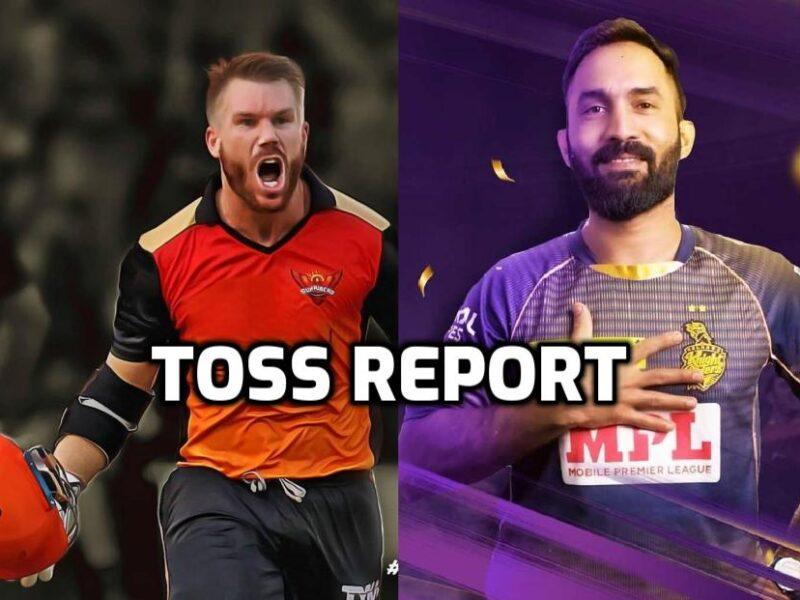 KKR vs SRH : टॉस रिपोर्ट : सनराइजर्स हैदराबाद ने जीता टॉस, टीम में हुई दिग्गज खिलाड़ी की वापसी 5