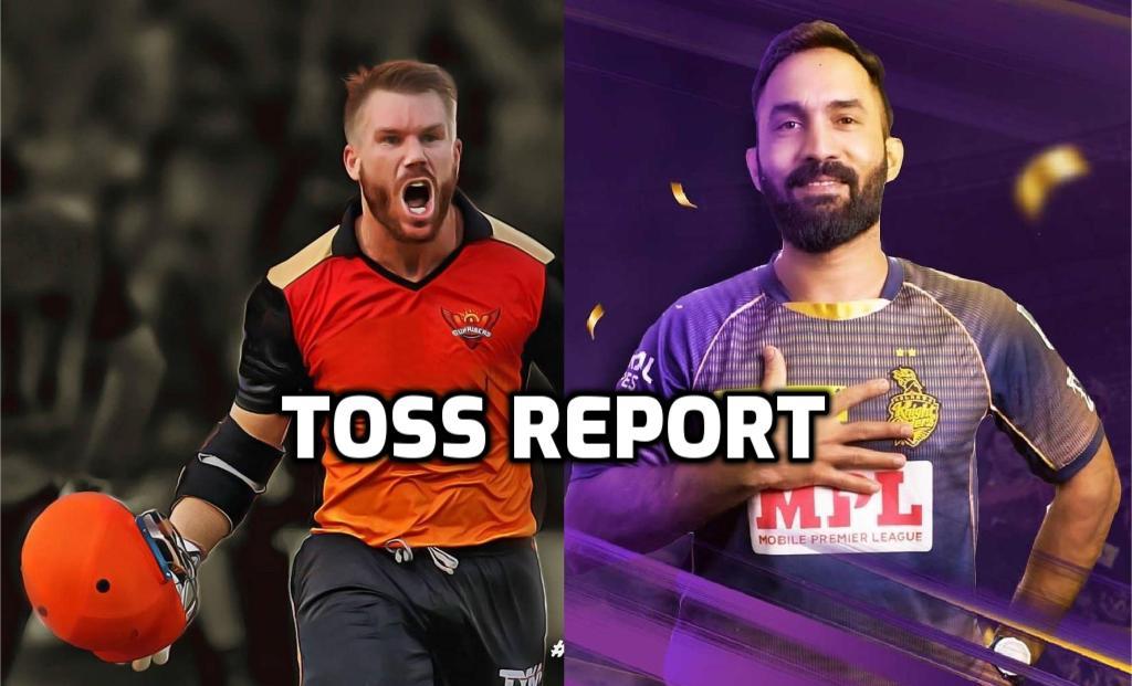 KKR vs SRH : टॉस रिपोर्ट : सनराइजर्स हैदराबाद ने जीता टॉस, टीम में हुई दिग्गज खिलाड़ी की वापसी 1