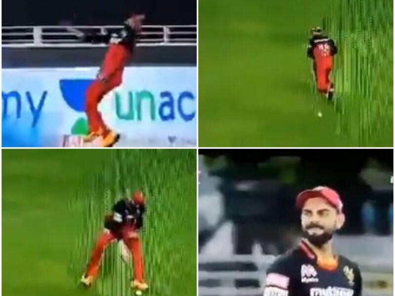 IPL 2020, WATCH: विराट कोहली ने केएल राहुल के छोड़ डाले 2 बेहद आसान कैच, पड़े बहुत ज्यादा भारी 7