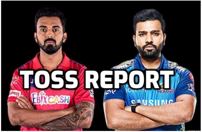 KXIP vs MI : मुंबई इंडियंस ने जीता टॉस, इस प्रकार हैं दोनों टीमों की प्लेइंग इलेवन 1