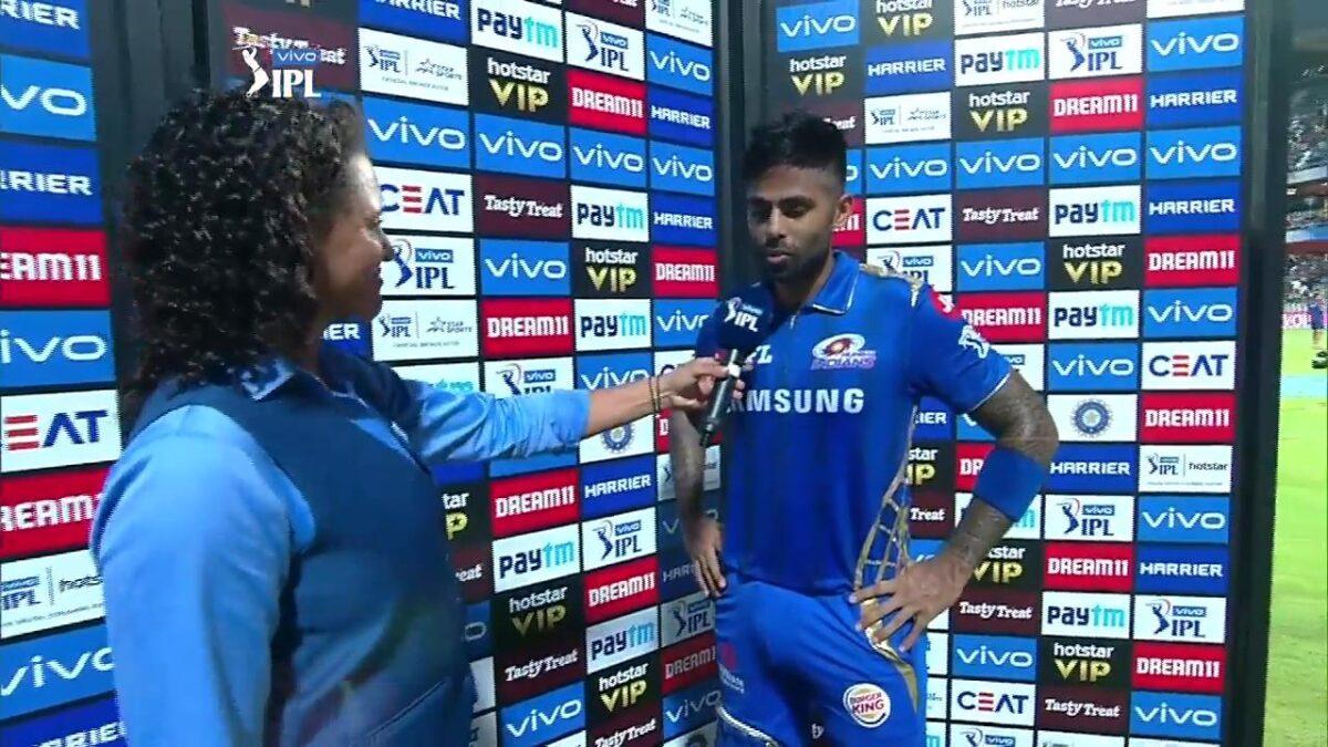 MIvsRR: मैन ऑफ द मैच बने सूर्यकुमार यादव ने इसको दिया अपनी बल्लेबाजी में सफलता का श्रेय 1