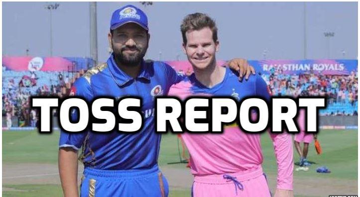 RR vs MI : मुंबई इंडियंस ने जीता टॉस, रोहित शर्मा प्लेइंग इलेवन में शामिल नहीं 13