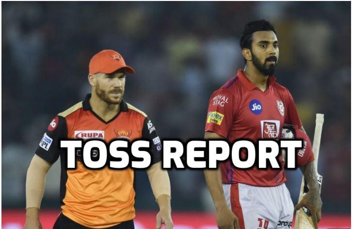 SRH vs KXIP : सनराइजर्स हैदराबाद ने जीत टॉस, टीम में हुई दिग्गज खिलाड़ी की वापसी 10