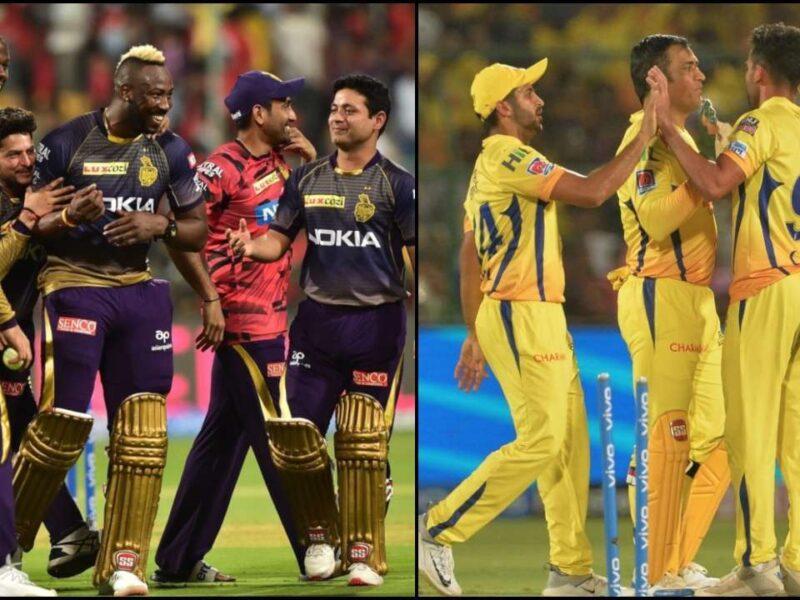 CSKvsKKR : चेन्नई सुपर किंग्स ने जीता टॉस, इस प्रकार हैं दोनों टीमों की प्लेइंग इलेवन 15