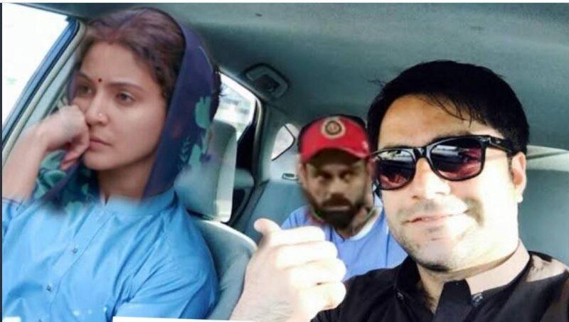 गूगल ने अनुष्का शर्मा को बताया राशिद खान की पत्नी, तो विराट कोहली को लेकर ट्विटर पर बने मीम्स 7