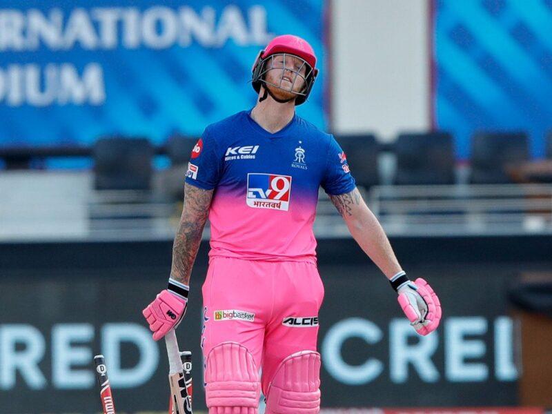SRHvsRR : राजस्थान रॉयल्स जीत के बाद भी ट्रोल हुए टीम के ये खिलाड़ी, जमकर उड़ा मजाक 1