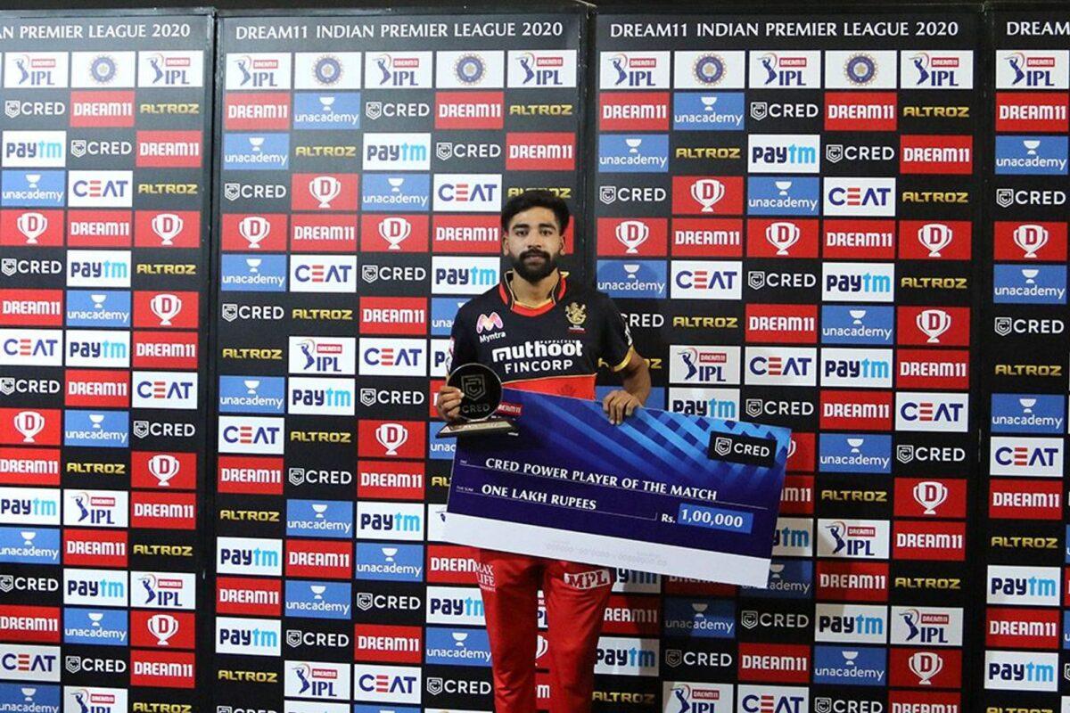 KKRvsRCB: केकेआर की बल्लेबाजी की धज्जियां उड़ाने के बाद मोहम्मद सिराज ने इसे दिया पूरा श्रेय 1