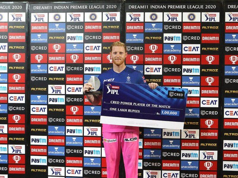 RR vs KXIP : 'मैन ऑफ़ द मैच' बेन स्टोक्स ने बताया, आखिर कैसे कर रहे आईपीएल में इतना शानदार प्रदर्शन 10