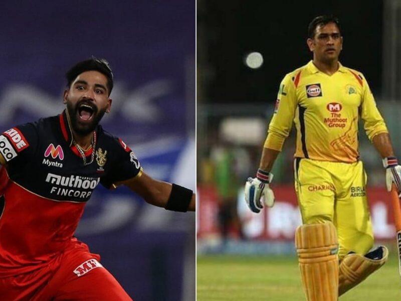 आईपीएल 2020- महेंद्र सिंह धोनी की मदद से अपने आलोचकों को जवाब देते हैं मोहम्मद सिराज 5