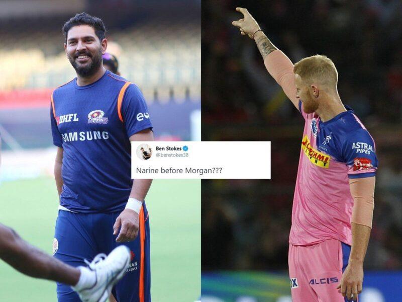 IPL 2020: इयोन मॉर्गन के बल्लेबाजी क्रम को लेकर बेन स्टोक्स ने किया सवाल, तो युवराज ने दिया मजेदार जवाब 3