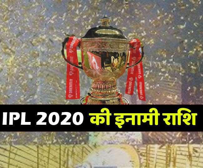 IPL 2020 FINAL- इन खिलाड़ियों पर हुई इनाम और इनाम राशि की बरसात, जानिए किसे मिले कौन से पुरस्कार 8