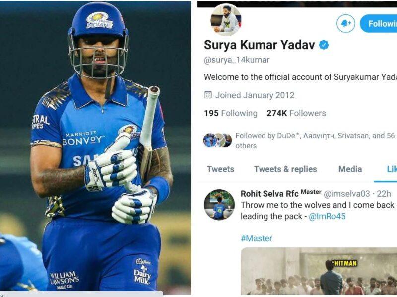 विराट को ट्रोल करने के बाद अब सूर्यकुमार यादव ने उनकी बल्लेबाजों को लेकर किया ये कमेंट 12