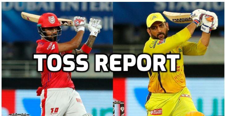 KXIP vs CSK : चेन्नई सुपर किंग्स ने जीता टॉस, दोनों टीमों की प्लेइंग इलेवन में बदलाव 11