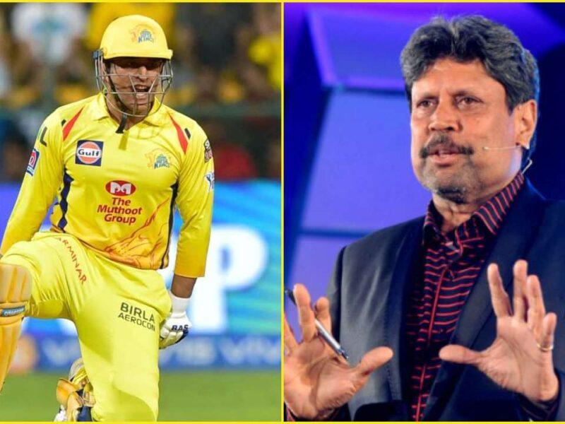 महेंद्र सिंह धोनी को दिग्गज कपिल देव ने दी सलाह अगले सीजन में कैसे करें अपनी बल्लेबाजी को बेहतर 9