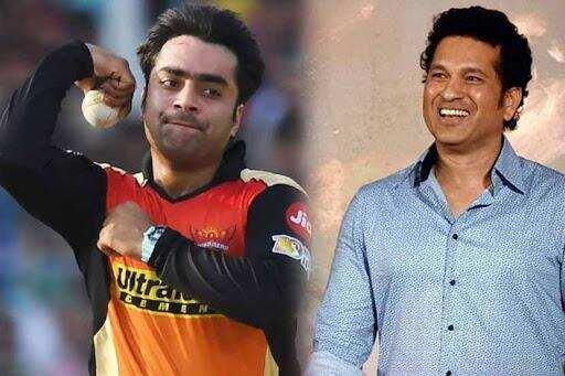 राशिद खान को कैसे खेले, इस सवाल का अब क्रिकेट के भगवान सचिन तेंदुलकर ने दिया जवाब 5