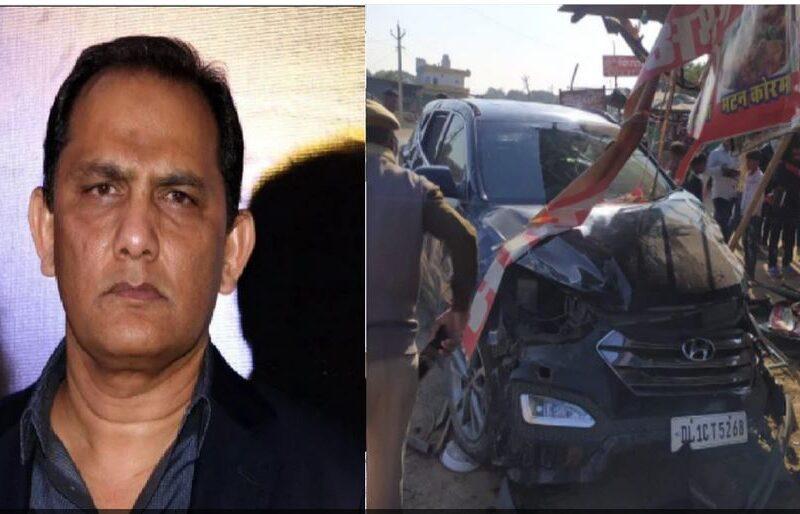 पूर्व कप्तान मोहम्मद अजहरुद्दीन के कार का हुआ एक्सीडेंट, जाने क्या हैं उनकी स्थिति 9