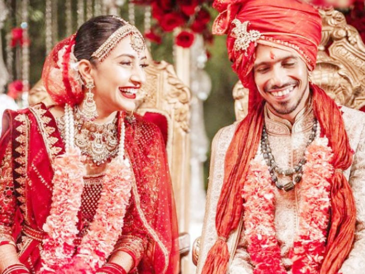 yuzvendra chahal marriage
