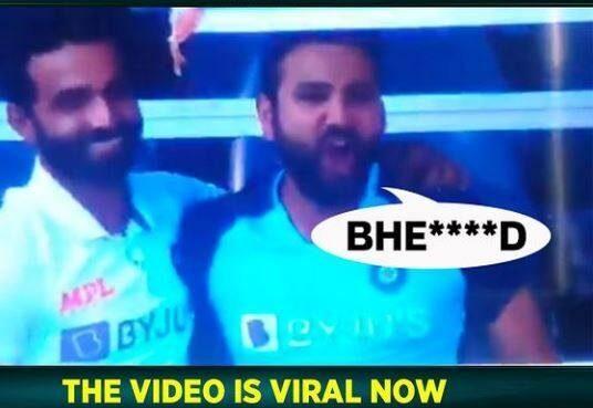 वीडियो : जीत के बाद भावनाओं में बहे रोहित शर्मा, अति उत्साह में मुंह से निकली ये गंदी गाली 1