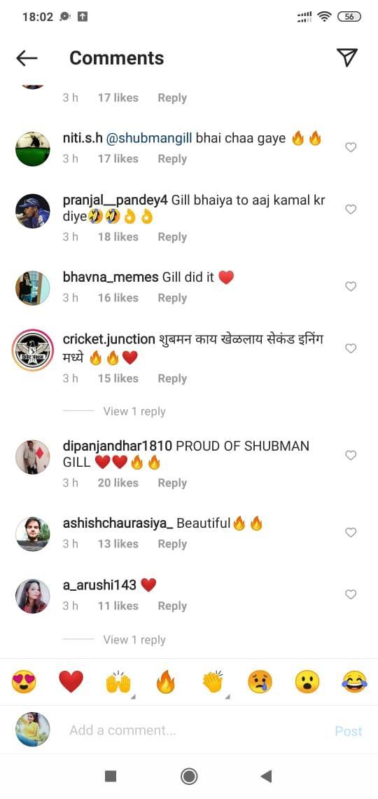 भारत की जीत के बाद सारा तेंदुलकर ने पोस्ट की फोटो, तो फैंस ने शुभमन गिल के नाम से भर दिया कमेंट बॉक्स 1