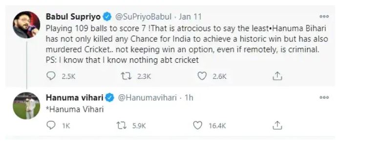 हनुमा विहारी ने बाबुल सुप्रियों को 2 शब्दों में दिया करारा जवाब, सहवाग ने भी लिए मजे 3