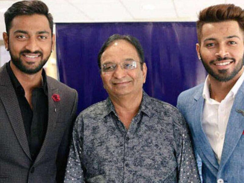 क्रुणाल-हार्दिक पंड्या को 100 रुपये की शर्त लगाकर पिता ने बनाया था स्टार क्रिकेटर 1