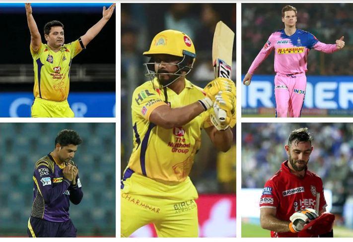 एक नजर में देखें आईपीएल 2021 में रिलीज़ हुए खिलाड़ियों की पूरी लिस्ट 1