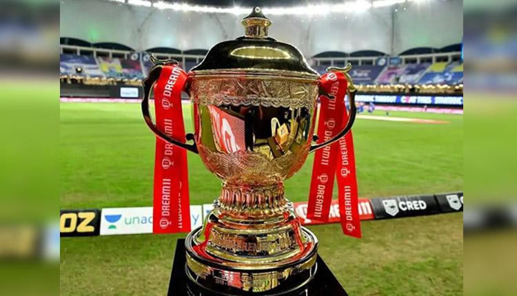 आईपीएल 2021 में खेलती नजर आ सकती हैं 9 टीमें, एक टीम की हो सकती है इंट्री: रिपोर्ट्स 2