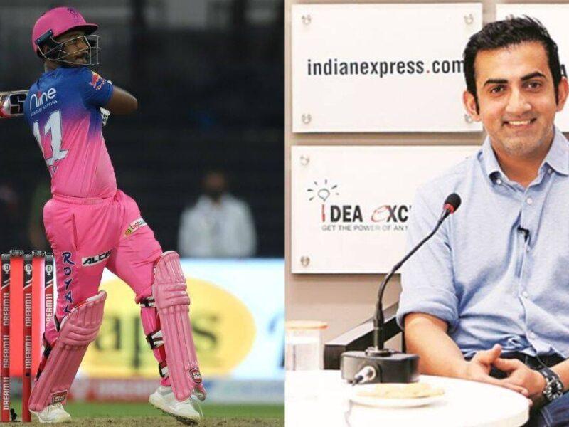 गौतम गंभीर, संजू सैमसन नहीं इस खिलाड़ी को देखना चाहते हैं राजस्थान रॉयल्स का कप्तान 5