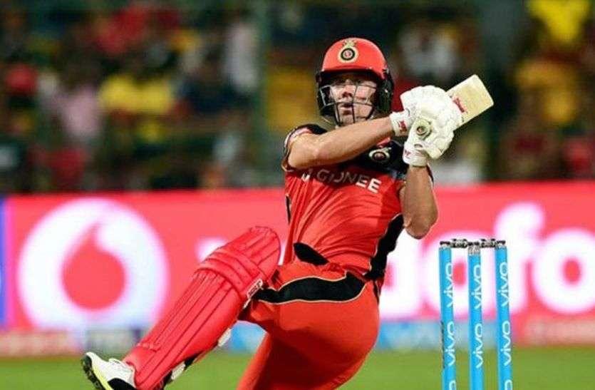 RCBvsDC : 'मैन ऑफ़ द मैच' डिविलियर्स ने खुद को नहीं, बल्कि इस खिलाड़ी को दिया आरसीबी की जीत का श्रेय 2