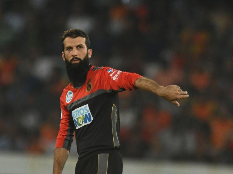 IPL AUCTION  2021 : मोईन अली को 7 करोड़ की मोटी रकम में इस टीम ने खरीदा 10
