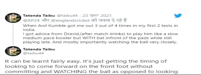 राहुल द्रविड़ ने अपने ही गेंदबाज के खिलाफ दिए थे विरोधी बल्लेबाज को टिप्स, विदेशी खिलाड़ी ने किया खुलासा 2