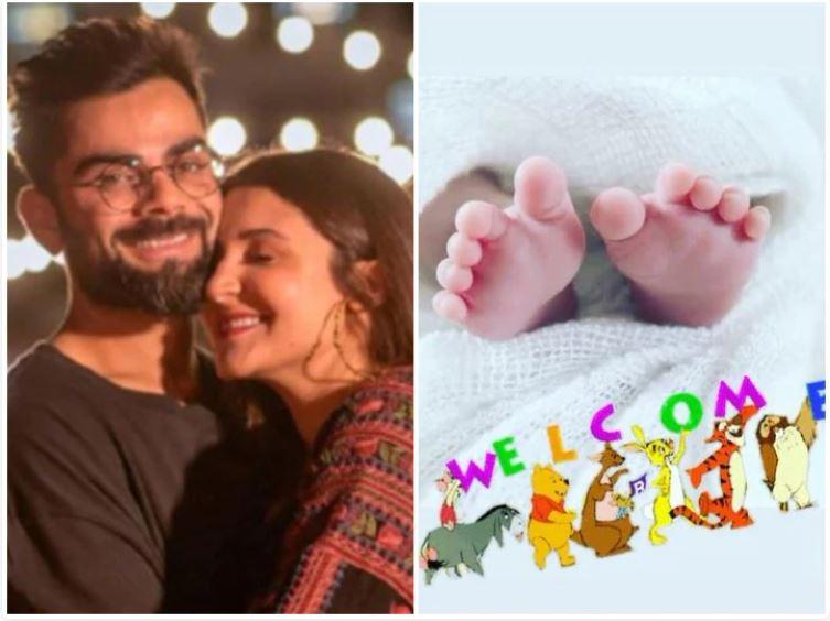 सोशल मीडिया पर वायरल हुई विराट कोहली की बेटी की पहली तस्वीर, फ़ैंस ने किया खुशी का इज़हार 1