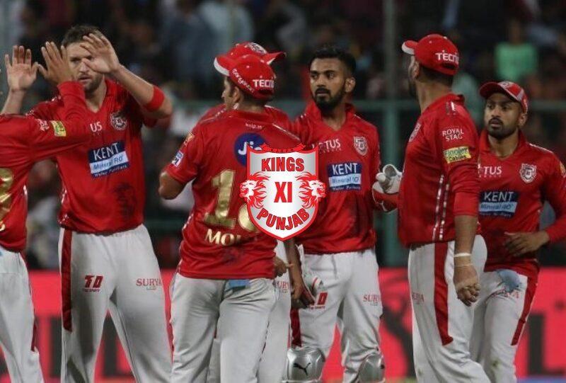 IPL 2021: किग्स इलेवन पंजाब ने बदला अपना नाम, अब इस नाम से जानी जाएगी टीम 9