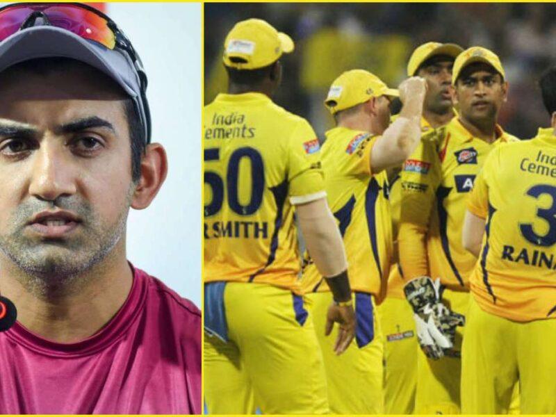IPL 2021 : चेन्नई की तारीफ़ में बोले गौतम गंभीर, मैनेजमेंट की सराहना में कही ये बात 6